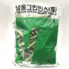 Frozen Green Beans Whole /ශීතකල බෝංචි