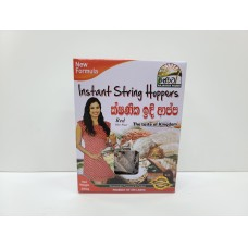 Instant string hoppers