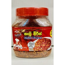 Sudesh meat curry mix
